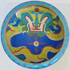 "11.7"" Antique Chinese Blue Cloisonne Squat Vase or Bowl with DRAGONS & Xuande"