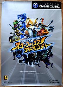 Star Fox StarFox Adventures RARE Gamecube 51.5cm x 73cm Japanese Promo Poster