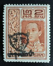 1920 Thailand Siam Scouts Fund opt 2stg MLH SC#B12 T2563