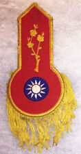 Early Roc / Taiwan Army Shoulder Board