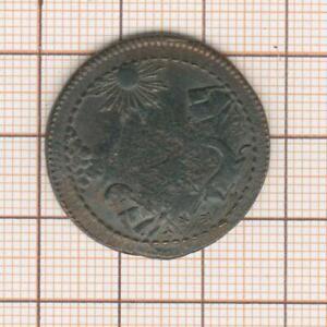 Peru 1/4 Peso 1823