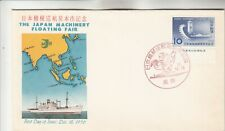 Japan, Machinery Floating Fair First Day Cover