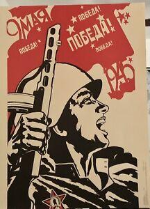 1980s Original Vintage Russian Soviet Poster USSR  Rare