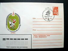 RUSSIA/USSR 1980 Cover,22nd Summer Olympic Games, Moscow-80,SEC Kiev, Football