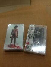 Jay Reatard Blood Visions CASSETTE STORE DAY Tape! CSD limited! not cd or vinyl!