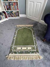 More details for imam salah mat - premium islamic muslim prayer mat - made in madina prayer mats