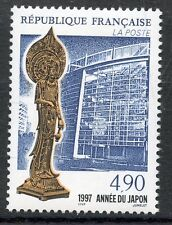 STAMP / TIMBRE FRANCE NEUF N° 3110 ** ANNEE DU JAPON