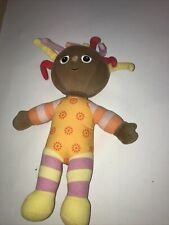 """In The Night Garden Upsy Daisy Sodt Toy Approx 12"""""""