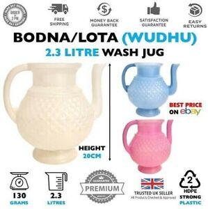New Bodna Lota Toilet Wash Jug 2.3 Litres - Quality HDPE - BEST PRICE ONLINE!