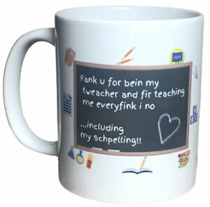 Funny Teacher Leaving Mug - BAD GRAMMAR. Funny Leaving Mugs For School Teachers