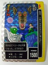 Carte Dragon Ball Z DBZ PP Card Part 5 #171 Prisme AMADA 1990 MADE IN JAPAN