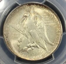 1934 Texas Comm. Half Dollar PCGS MS-66, Buy 3 Get $5 Off!! R3350