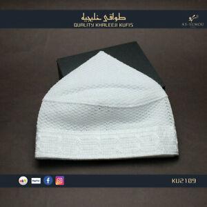 "HIGH QUALITY HANDMADE WHITE KHALIJI KUFI CAP ISLAMIC TOPI HAT 23"" KU2109"
