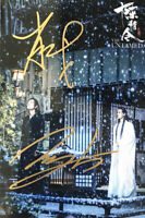 The Untamed陈情令Signed Xiao Zhan YiBo Autographed Photo Aautograph 肖战 王一博 6IN