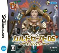 Culdcept DS [Japan Import] [Nintendo DS]