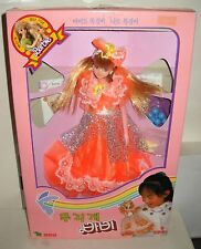 #6900 RARE NRFB Vintage Mattel Young Korean Barbie Foreign Issued Doll