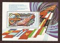 Russia 1980 Intercosmos Space Program S/S … MNH **