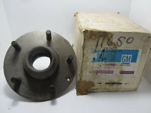 64-74 GM A/F/X-Body Corvair Front Drum Brake Hub NOS 3887867