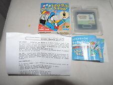 donald duck - jeu sega gamegear japonais en boite complet