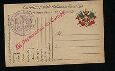 Italy  military  postal  card  unused      KL0404