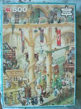 """VINTAGE W H SMITH EXCLUSIVE """"STATION OF JUSTICE"""" 500 PIECE JIGSAW PUZZLE."""