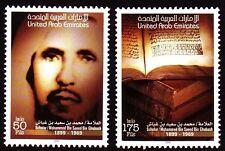 UAE 2004 ** Mi.751/52 Schriftsteller Author Mohammed Bin Saeed Bin Ghubash