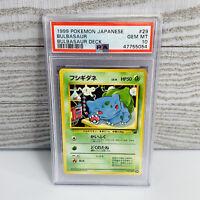 PSA 10 Japanese Bulbasaur 001 #29 VHS Intro Deck Promo Pokemon Card LOW POP