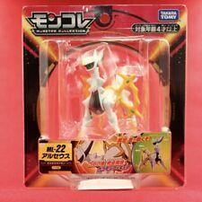 TAKARA TOMY MONCOLLE ML-22 Arceus Pokemon Monster Collection Figure W/Tracking#