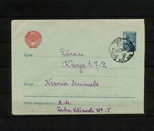 (RUCO 215) Estonia 1952 Cover stationery USSR Russia