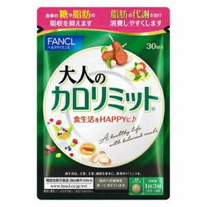Fancl Japan Calorie Limit Beauty Diet Supplement (slim & fit habit) for 30 Days