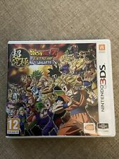 Dragon Ball Z Extreme Butoden - Nintendo 3DS Game - 2DS, XL - Free, Fast P&P!