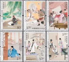 China 2011-5 Famous Scholar Story Idoms Stamp 儒林外史