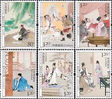 China 2011-5 Famous Scholar Story Idoms Stamp 儒林外史
