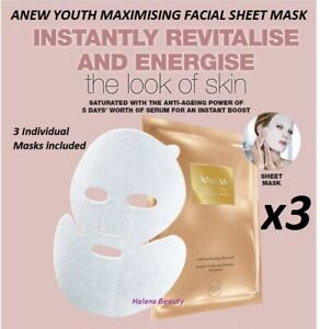 AVON ANEW ESSENTIAL ~ 3 x YOUTH MAXIMISING FACIAL SHEET MASKS ~  *BRAND NEW*