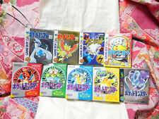 """Pocket Monsters / Pokemon ALL 9 set"" Nintendo GB Game Boy Japan Ver Collection"