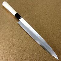 "Japanese Kanetsune Kitchen Yanagiba Sashimi Knife 240mm 9.4"" Damascus SEKI JAPAN"