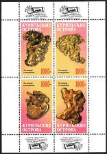 KURIL Islands (Russia Local) Minerals Gold Sheet MNH** Privat