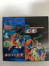 Pokemon Japanese 1st Edition EX Holon Phantoms Booster Pack 2006 SEALED