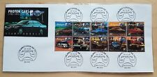 1995 Malaysia Proton Car Booklet Stamp on private FDC (Melaka Cachet Lot C) rare