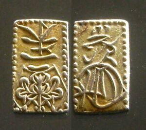 GOLD / AR BAR / INGOT_____NISHU KIN______Samurai Period of Japan____LAST SHOGUNS