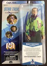 "Star Trek Captain Kirk 8"" Mego Figure signed by William Shatner & Marty Abrams"