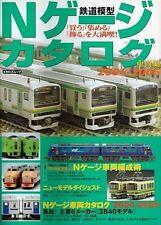 N Gauge Catalog: 2004-2005 Japanese N Scale Train Modelling Book