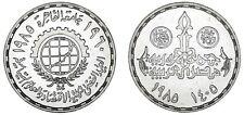 5 SILVER POUNDS EGYPT/5 LIBRAS PLATA EGIPT. 1985. FACULTY OF ECONOMICS. UNC/SC