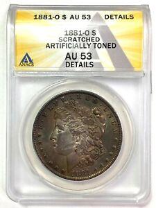 1881-O Morgan Silver Dollar - ANACS AU 53 - ARTISTIC RAINBOW TONER