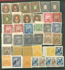 Russia Old Issue Perf & Imperf Group of 37 MNH Stamp Lot#5893