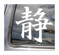 NINJA Kanji Japanese Car Window//Laptop//Cell Phone Vinyl Die Cut Decal KJ010