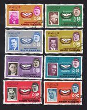 INTERNATIONAL CO-OPERATION = Full set of 8 = Khor Fakkan OAE Sharjah 1966 38-45