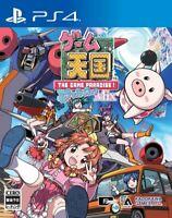 Game Paradise Cruisin Mix PS4 Kadokawa Sony Playstation 4 From Japan