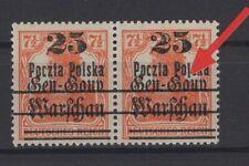 POLAND, POLSKA STAMPS, 1918 Fi. 13 WITH ERROR B3 ** + WARRANTY!