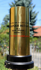 Death & state funeral of Josip Broz Tito LAST SALUTE VOLLEY FIRE ENGRAVED CASING